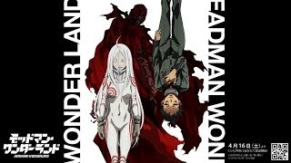 [Deadman Wonderland AMV] - Ganta