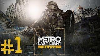 Видео прохождения игры metro last light