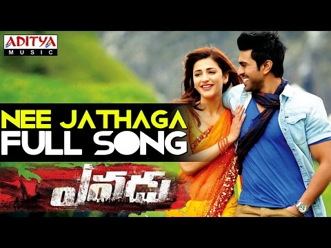 Yevadu Telugu Movie | Nee Jathaga Full Song | Ram Charan Teja,shruti Haasan video