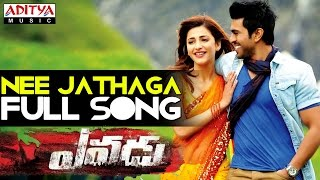 Yevadu - Yevadu Telugu Movie || Nee Jathaga Full Song || Ram Charan, Shruti Haasan