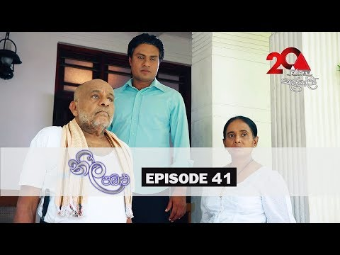 Neela Pabalu Sirasa TV 16th July 2018 Ep 41 HD