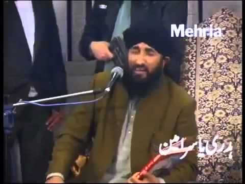 Zulf Dekhi Hai By Mufti Hanif Qureshi video