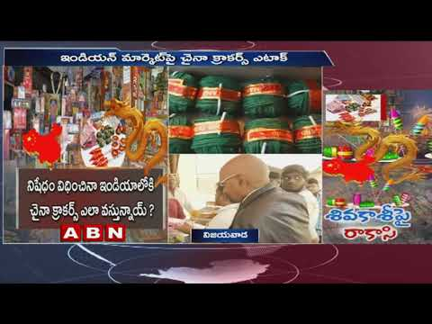 Diwali 2018 : Firecracker shop owner about GST impact on Sales | Vijayawada