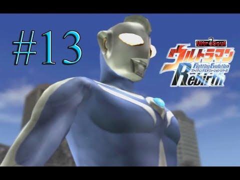 Ultraman FER #13 ข้าคือพระเอก