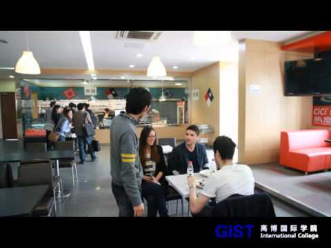 Transnational Education @ GIST International College, Suzhou, China (Narrated in Mandarin)