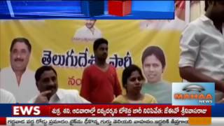 నంద్యాల నాదే వైస్ జగన్|Mahaa News Special Story On Nandyal Bypoll Election