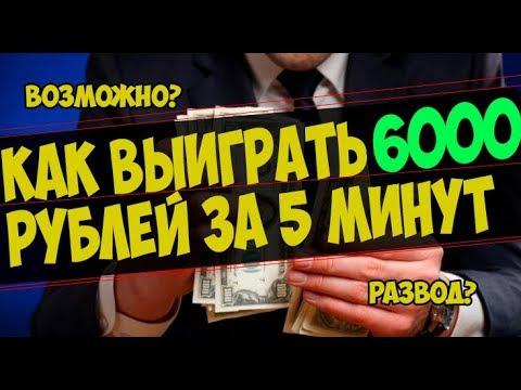 Взлом на сайте денежных кейсов fairscash opcash 4cash