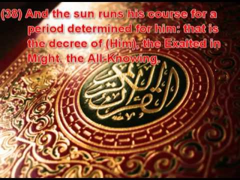 Surah Ya Sin / Jasin - Hfz Aziz Alili and Hfz Burhan Saban / English Translation Part 2