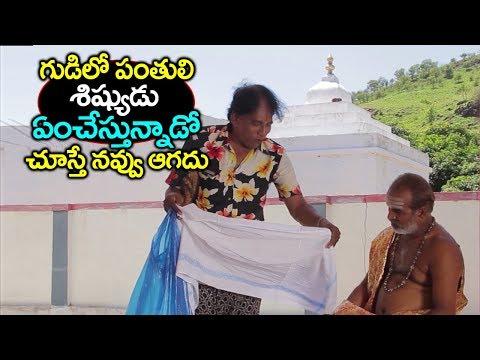 గురువుని మించిన శిష్యుడిని చూస్తే కడుపుబ్బా నవ్వుతారు | Vareva Telugu Jabardasth Comedy Show