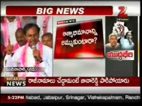 KCR latest exciting speech on Telangana at  Samarabheri  Indira Park 2 of 3 - YouTube (4).flv