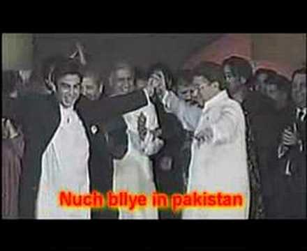 musharraf dance