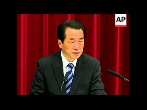 Japan's Cabinet Resigns To Make Way For New Administration