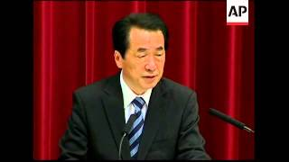 Download Japan39s cabinet resigns to make way for new administration