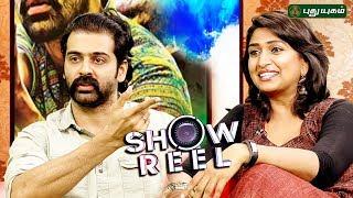 Andhra Mess Movie Team in Showreel   Pooja Devariya   AP Sreethar   24/06/2018