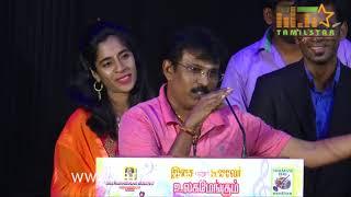 Thanthai Solmikka Mandramillai Movie Audio Launch