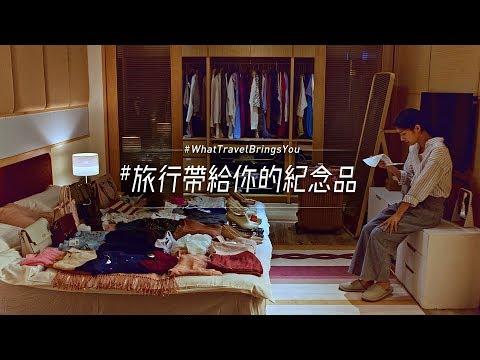 El anuncio de China Airlines del que todo el mundo habla