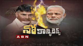 CM Chandrababu Teleconference | TDP To Make Fresh Attempt To Move No-Trust Motion In Lok Sabha