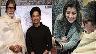 'Yere Yere Paisa' cast meets Amitabh Bachchan   Umesh Kamat, Tejaswini Pandit - Marathi
