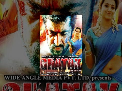 GHATAK RETURNS | Hindi Film | Full Movie | Soorya | Trisha |...