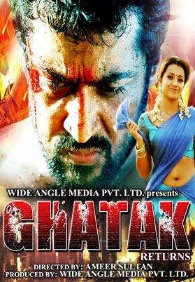 Ghatak Returns (2002) Hindi Dubbed Movie