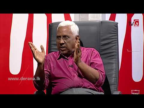 Aluth Parlimenthuwa  - 16th August 2017