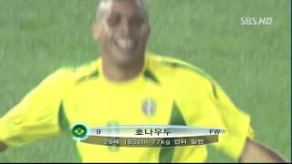 Germany vs Brazil 0-2 World Cup 2002 Final Goals Ronaldo #1 [Full HD]