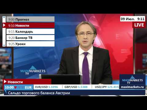 forex news tv channel