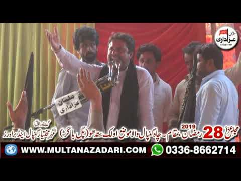 Zakir Fakhar Abbas Fakhar I Majlis 28 Ramzan 2019 I Qasiday And Masiab