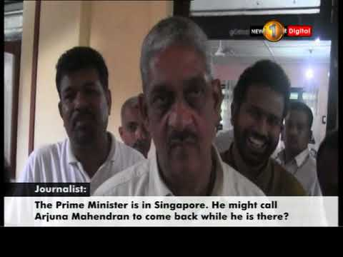 ranil to contest pre|eng