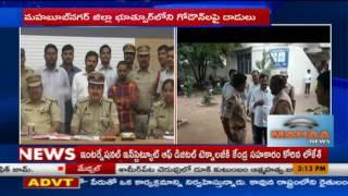 Rachakonda Police Arrested Fake Seeds Gang