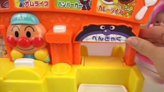 Nhà hàng và con búp bê chơi đồ chơi AnpanMan