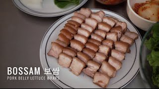 Bossam 보쌈 (Pork Belly Wraps)