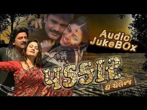 Gujarati New Film Padkaar  Songs | Audio Jukebox 2 | Pranjal Bhatt,hiten Kumar video