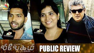 No MINUS – Ajith Vivegam Is Hollywood Range Film : Public Review   Theater Response