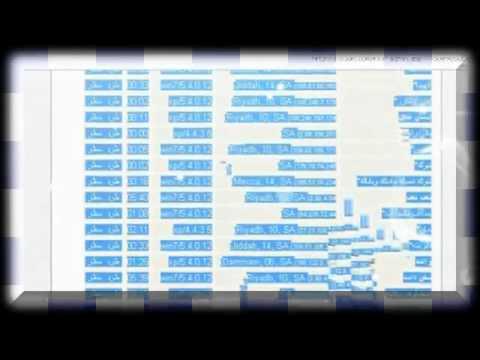 تخطي روم نايس من قبل احمد هكر thumbnail
