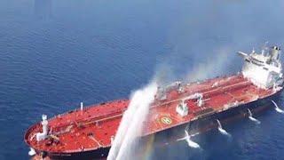 ഇറാൻ  പിടിച്ചെടുത്ത ബ്രിട്ടീഷ് എണ്ണക്കപ്പലില് 18 ഇന്ത്യക്കാർ | Iran | British Oil tanker