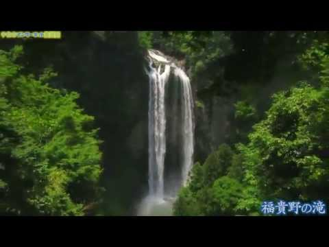 宇佐市の滝スポット。滝で癒す!マイナスイオン、飛沫浴