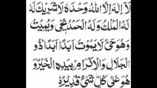 download lagu Fourth Kalima Tauheed - Islam gratis