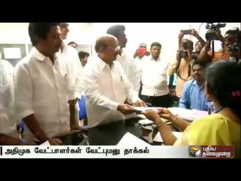 ADMK Candidates Filed Nomination at Same Time Across Tamil Nadu
