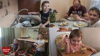 VLOG: Главное не отбить у ВИКИ желание  Дети довольны,а это главное  семейный канал