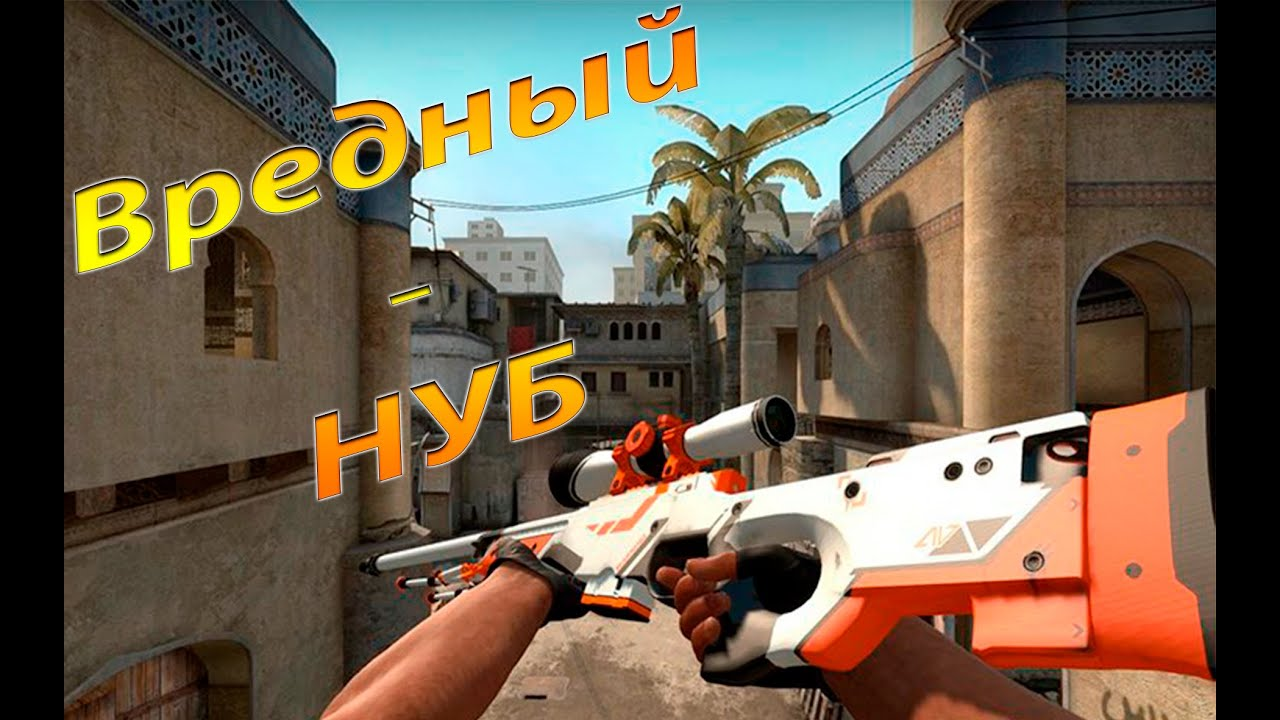 Nube game dawunlod hentay videos