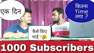 How To Get 1000 Subscribers & 4000 Hours Watch Time In 1 Day On YouTube