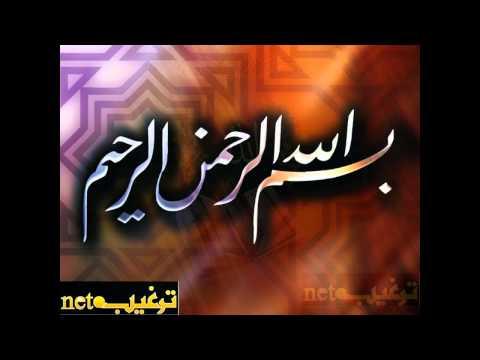 Meri Zindagi K Malik Yeh Safar Qubool Karlay video