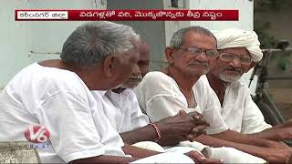 Karimnagar Farmers Not Interested On Pradhan Mantri Fasal Bima Yojana Due To Recovery Issue