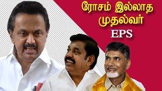 Edappadi palanisamy has no gutts mk stalin slams EPS news tamil, tamil live news, tamil news redpix