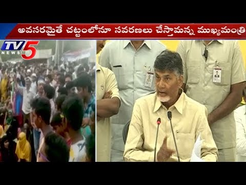 అత్యాచార ఘటనకు పాల్పడితే వారికీ భూమి మీద అదే చివరి రోజు అవుతుంది | CM Chandrababu | TV5 News