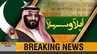 History of Pakistan and Saudi Arabia Friendship