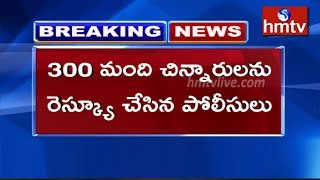 Cyberabad Police saves 300 Children Under Operation Muskhan    hmtv