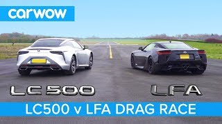Lexus LFA vs Lexus LC500 - DRAG RACE, ROLLING RACE & BRAKE TEST