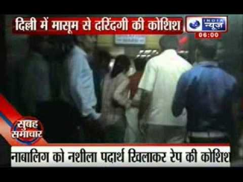 India News : Four rape cases involving minors reported from Delhi